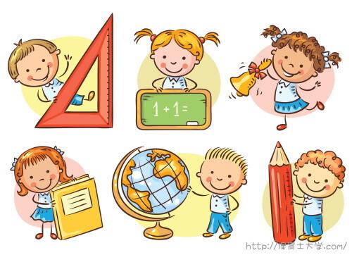 幼稚園教員2種免許状