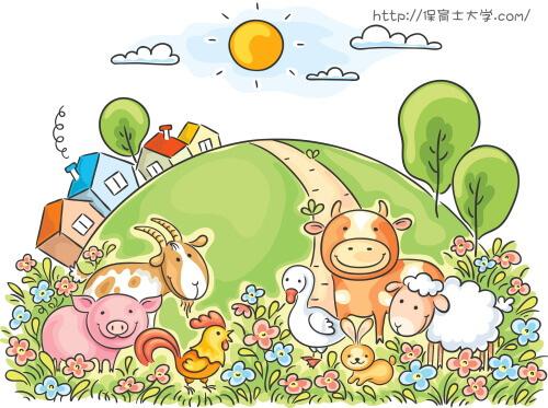 動物がいっぱいの牧場