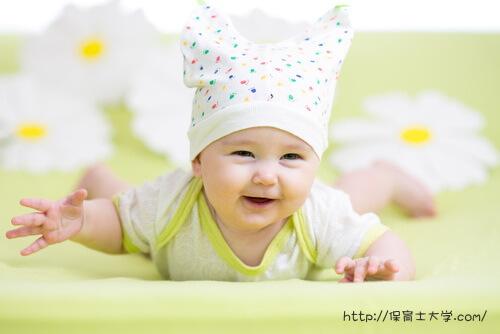 笑顔がキュートな赤ちゃん